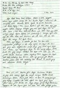 Surat Raja Petra