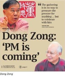 Dong Zong