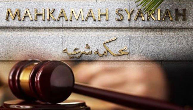 mahkamah-syariah_600