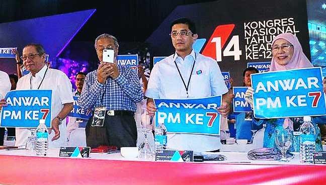 Anwar-PM-7