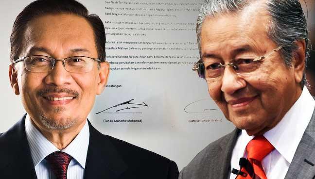Anwar-Mahathir4