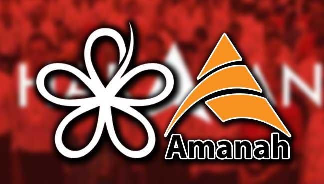 ppbm-amanah-1